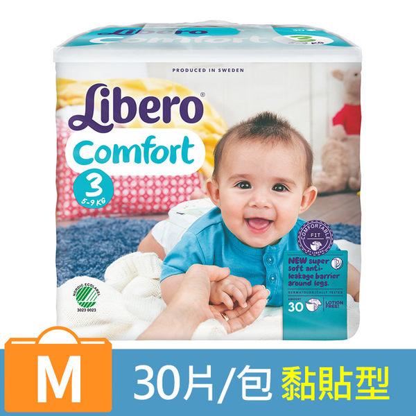 麗貝樂 嬰兒紙尿褲3號-M (30片/包)