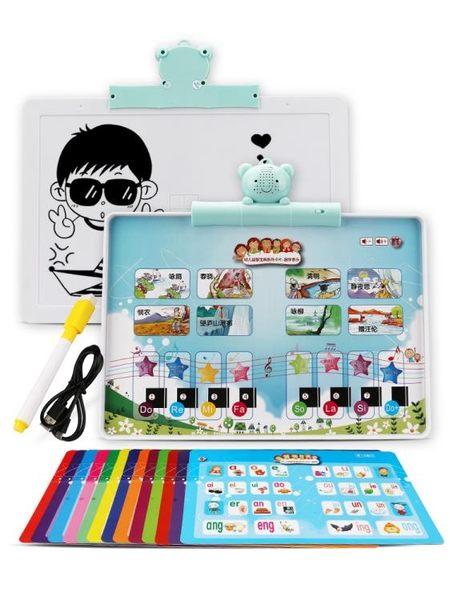 兒童中英文電子點讀書有聲書早教拼音幼兒點讀機學6筆發聲書 七色堇