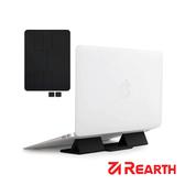 Rearth Ringke 折疊式筆電便攜散熱支架