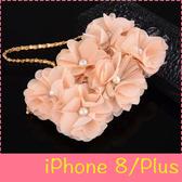 【萌萌噠】iPhone 8 / 8Plus  韓國立體米色玫瑰保護套 帶掛鍊側翻皮套 插卡 手機殼  手機套 皮套 硬殼