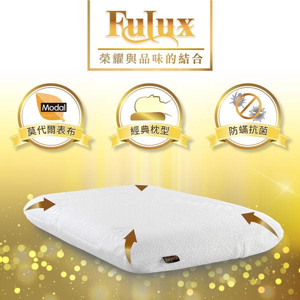 家購網嚴選 太空舒壓記憶枕頭(標準型)【Fulux弗洛克】