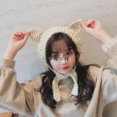 耳罩保暖毛線耳罩女冬季保暖可愛貓耳朵耳暖韓版復古針織系帶耳包耳套