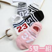現貨-襪子-運動數字條紋矽膠防脫舒適棉隱形襪Kiwi Shop奇異果0410【SXA006】