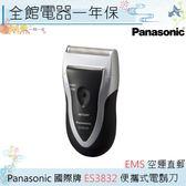 【一期一會】【日本現貨】日本 Panasonic國際牌 ES3832 便攜式電鬍刀 乾溼兩用 旅行 電池式
