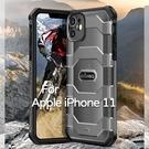 【軍工級防摔殼】Apple iPhone 11 6.1吋 探索者防摔殼/氣囊保護殼/手機背蓋/半透明殼-ZW