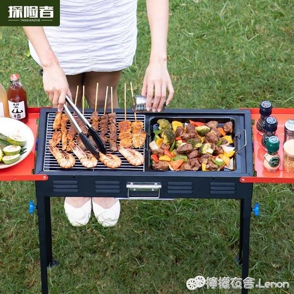 燒烤爐家用戶外燒烤架碳烤肉爐子架子野外木炭不銹鋼全套燒烤用具 雙十二全館免運