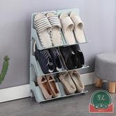 家用靠墻款塑料鞋子收納架門口鞋柜多層簡易鞋架【福喜行】