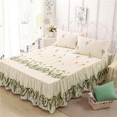 (低價衝量)床裙單件床罩床套席夢思床墊保護套韓式公主床蓋1.8m防滑