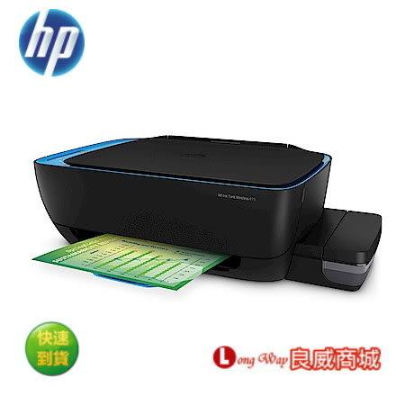 登錄送耳機+禮卷$600+保固+加購墨水4色再送$300 ~ HP InkTank Wireless 419 無線相片連供事務機 InkTank 419