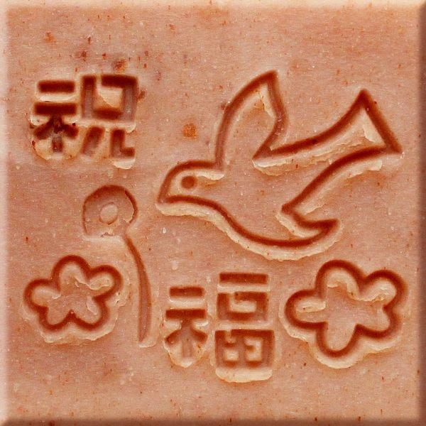 【香草工房】 風格皂章~F037 寄託的祝福