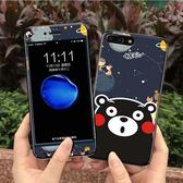 iPhone 7 Plus 全螢幕保護貼 彩繪軟殼 手機殼 手機套 保護殼送同款鋼化膜 防爆螢幕玻璃貼 iPhone7