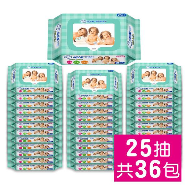 【拭拭樂】專利蓋便利包濕巾(25抽x36包/箱)—箱購-箱購
