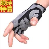 健身手套(半指)可護腕-高彈透氣防滑減震男騎行手套4色69v2[時尚巴黎]