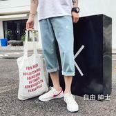 夏季正韓寬鬆七分牛仔褲男裝刺繡褲子直筒淺藍色中褲潮流男士短褲(免運)