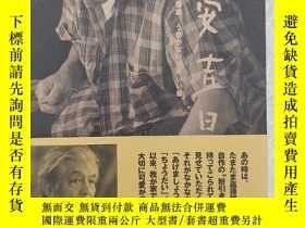 二手書博民逛書店罕見大安吉日Y437364 中村嘉葎雄 Published by BB Co . , Ltd .