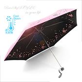 【超輕鈦金】四季花卉雙印-SGS認證晴雨傘 /傘黑膠傘洋傘遮陽傘陽傘折疊傘抗UV傘非自動傘反向傘+4