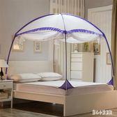 蚊帳 升級蒙古包蚊帳三開門拉鏈有底無底1.2米1.5m1.8m床雙人家用 nm11741【甜心小妮童裝】