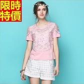 女T恤純棉刺繡短袖上衣-復古中國風休閒女裝4色68d7【巴黎精品】