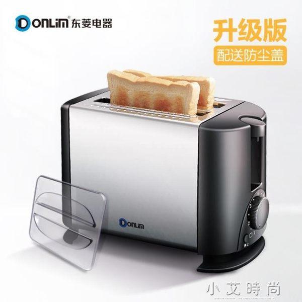 TA-8600烤麵包機家用早餐吐司機2片迷你全自動多士爐 小艾時尚NMS