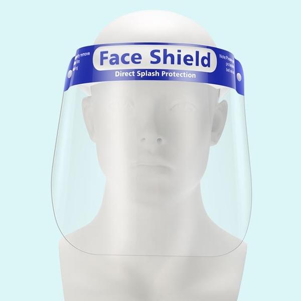 防護面罩防護眼防飛沫罩雙面防霧透明高清面屏廚房做飯防油濺油煙 防護用品 艾家