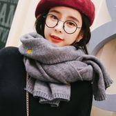 菠蘿圍巾女冬季韓版百搭針織毛線 LQ356『miss洛羽』