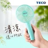 TECO東元 USB充電式 手持桌立兩用小風扇-蒂芬綠