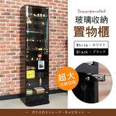 MIT台灣製【百嘉美】建-模型公仔收納展示櫃180CM 置物櫃 收藏櫃 玻璃櫃 書櫃 模型櫃 公仔櫃 櫃子