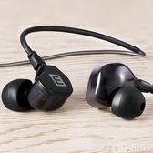 耳機 雙動圈四核耳機入耳式HIFI運動耳塞手機K歌通用重低音炮 「潔思米」