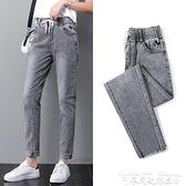 牛仔褲煙灰色牛仔褲女新款高腰九分哈倫褲寬鬆顯瘦鬆緊腰蘿卜老爹褲 迷你屋