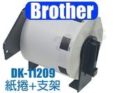 (支架+紙捲) 1入裝 副廠 DK-11209 Brother 標籤帶 62mm x 29mm 固定型 標籤機
