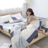[SN]#U105#細磨毛天絲絨5x6.2尺標準雙人床包被套四件組-台灣製