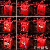 糖盒結婚喜糖盒禮盒裝婚禮新款包裝盒中國風中式創意喜糖袋子 可然精品