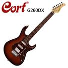 ★CORT★G260DX-TAB嚴選電吉他-經典煙草漸層色