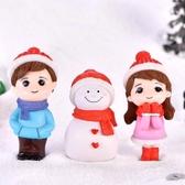 CARMO聖誕情侶/雪人微景觀盆栽裝飾 【A043003】