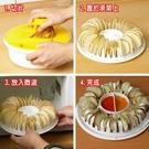 微波洋芋片製造盒 (附微波蓋)