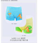 [特價區 $49/件] 4~6 歲棉質印花短版幼男童平腳內褲 腰圍 58~62 cms 可穿