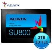 ADATA 威剛 Ultimate SU800 2TB B 2.5吋 SSD 固態硬碟 (3年保固)