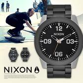 【人文行旅】NIXON | A346-2541 THE CORPORAL SS 軍事風格