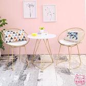 網紅椅子現代簡約靠背餐椅休閒椅家用小圓桌椅組合時尚ins椅子 跨年鉅惠85折