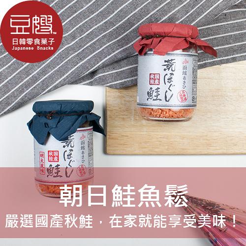 【豆嫂】日本飯友 朝日 北海道鮭魚鬆(110g)