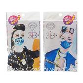 布蘭卡 3D美型口罩(3入) 酷玩街頭/率性單寧 兩款可選【小三美日】