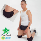 《Fun Sport》陪您跪-安全膝墊 ...