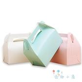 100個 手提小中蛋糕卷西點包裝盒牛皮紙打包盒【奇趣小屋】