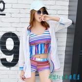 泳衣女套裝2020新款仙女范分體保守遮肚顯瘦性感韓國學生溫泉游泳衣 OO7414『科炫3C』