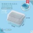 廚房置物架裝碗筷收納盒放碗箱瀝水碗架廚房家用帶蓋碗盆碗碟置物架塑膠碗櫃 LX 艾家 新品