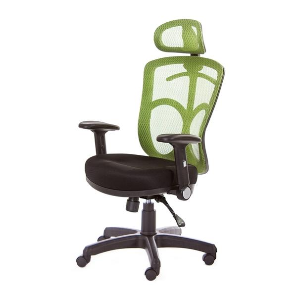 GXG 高背半網 電腦椅 (摺疊扶手) 型號096 EA1