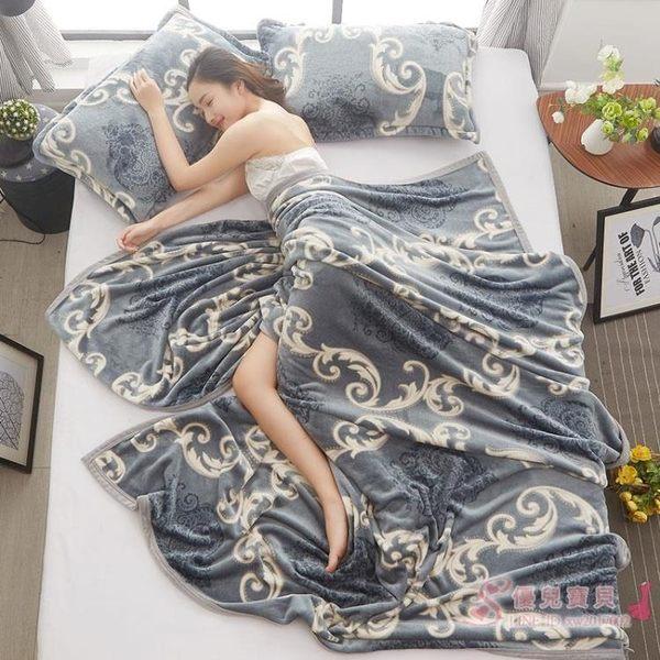 珊瑚絨毯子加厚法蘭絨毛毯夏季空調單人午睡毛巾夏涼被子薄款床單 618年中慶