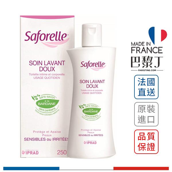 Saforelle 絲膚潔 沐浴露 250ml【巴黎丁】