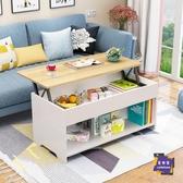 茶几 升降茶几現代簡約小戶型折疊伸縮可儲物餐桌兩用多功能可行動茶几T