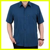 店長嚴選中年男士40-50歲襯衣爸爸夏裝短袖襯衫中老年人寬鬆衣服夏季薄款